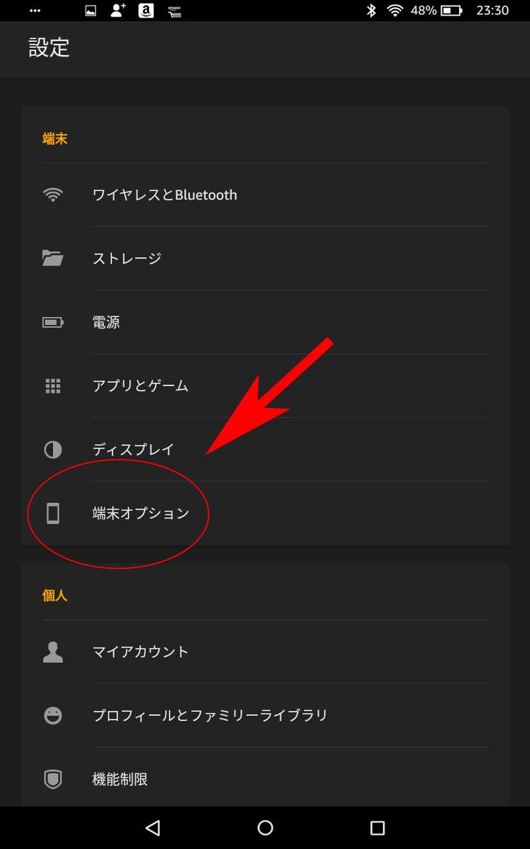 f:id:haranomachi:20190822234134j:plain