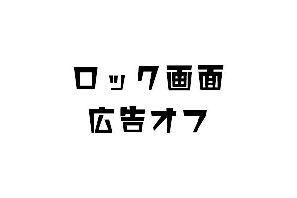 f:id:haranomachi:20190827214615j:plain