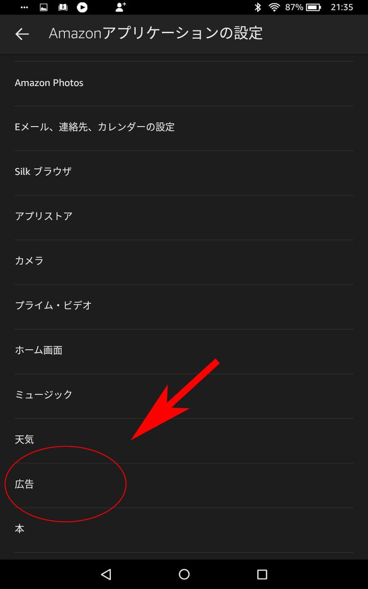 f:id:haranomachi:20190827214846j:plain