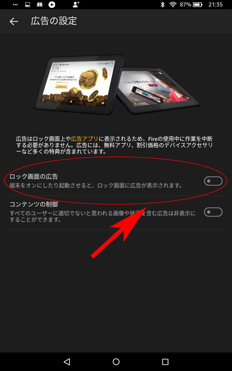 f:id:haranomachi:20190827214916j:plain