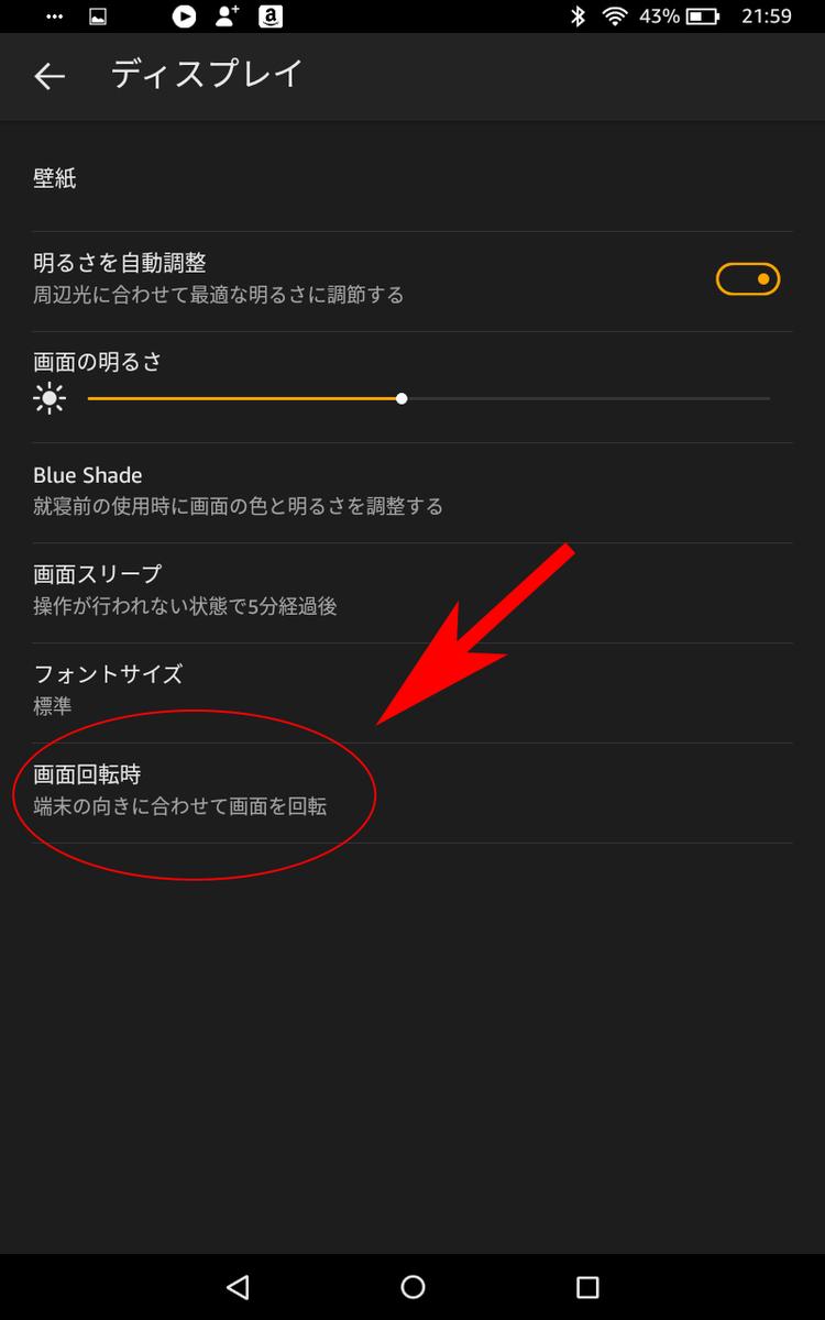 f:id:haranomachi:20190829222535j:plain