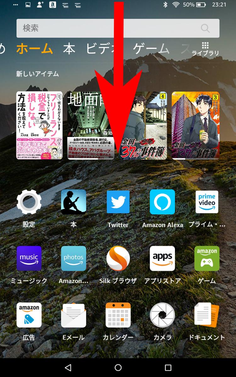 f:id:haranomachi:20190829222617j:plain