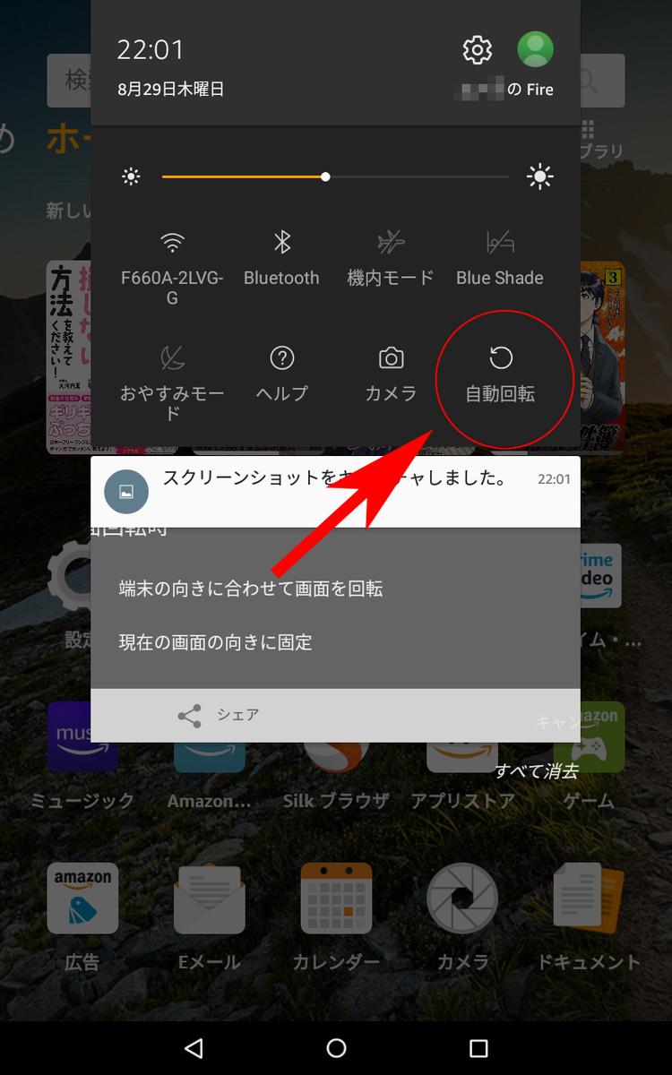 f:id:haranomachi:20190829222639j:plain