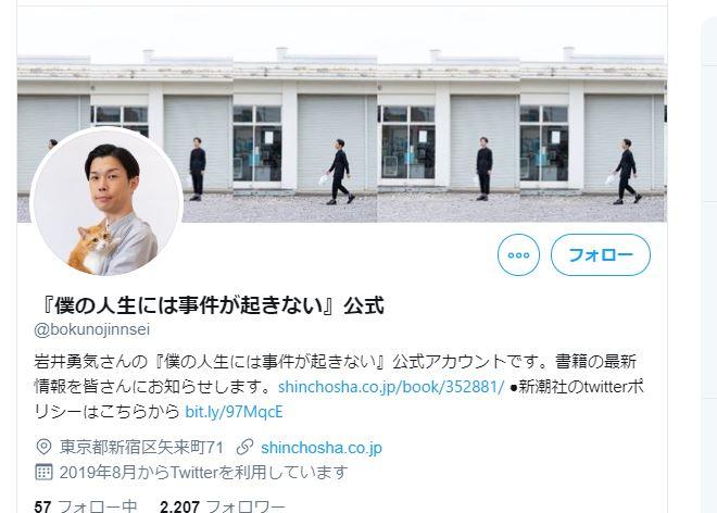 f:id:haranomachi:20190830232153j:plain