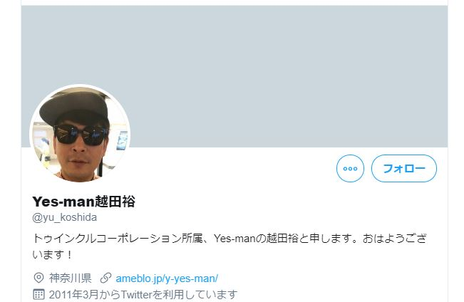 f:id:haranomachi:20190831230138j:plain