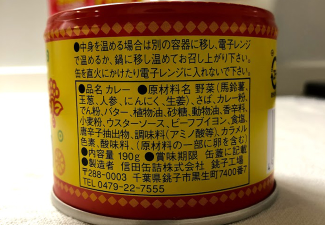 f:id:haranomachi:20190901231141j:plain