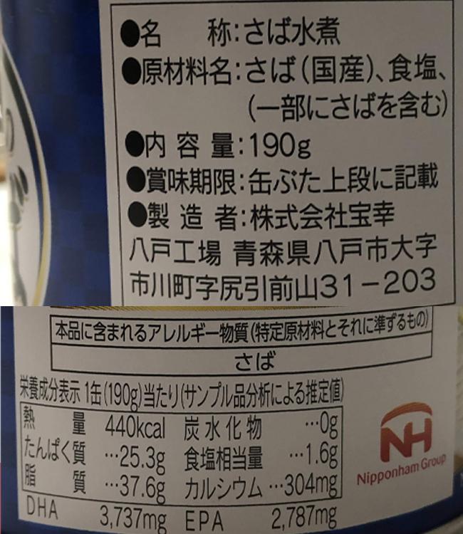 f:id:haranomachi:20190905145912j:plain