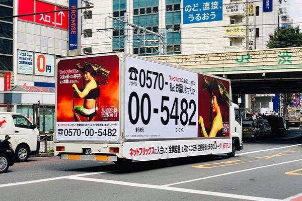 f:id:haranomachi:20190905224834j:plain