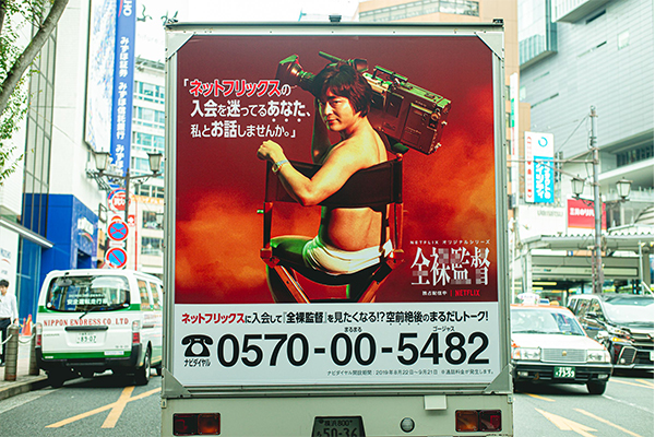 f:id:haranomachi:20190905224848j:plain