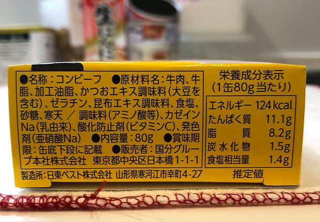 f:id:haranomachi:20190906172346j:plain