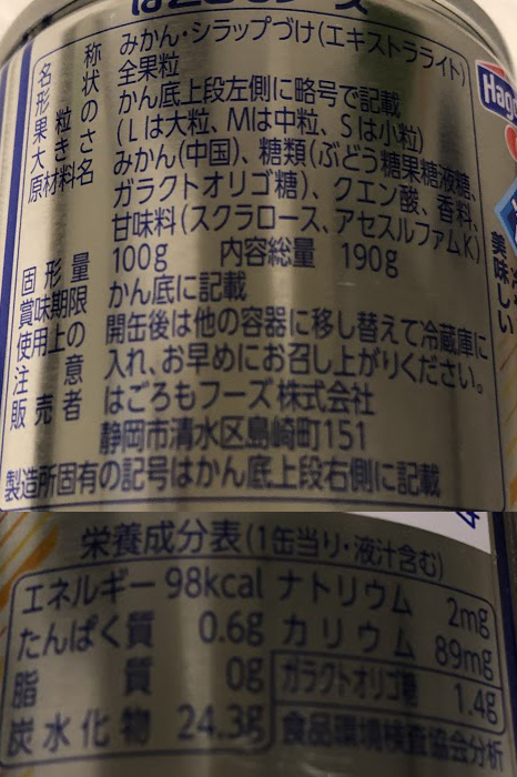 f:id:haranomachi:20190907125915j:plain