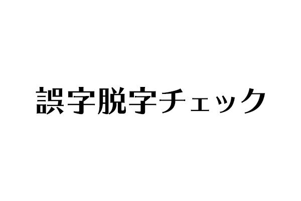 f:id:haranomachi:20190908184151j:plain