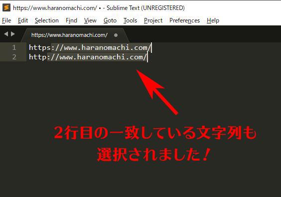 f:id:haranomachi:20190908184650j:plain