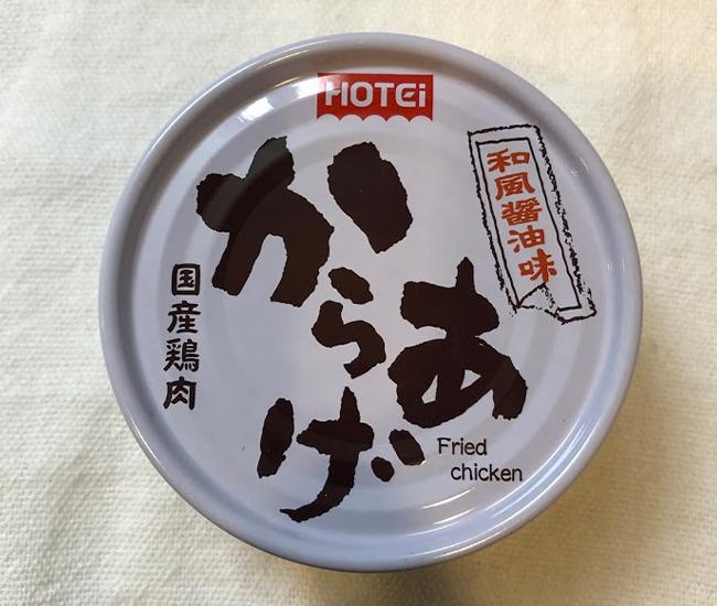 f:id:haranomachi:20190909114810j:plain