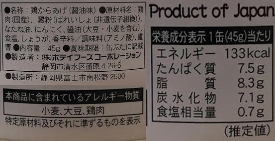 f:id:haranomachi:20190909114948j:plain