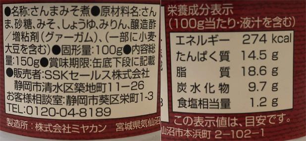 f:id:haranomachi:20190911201749j:plain