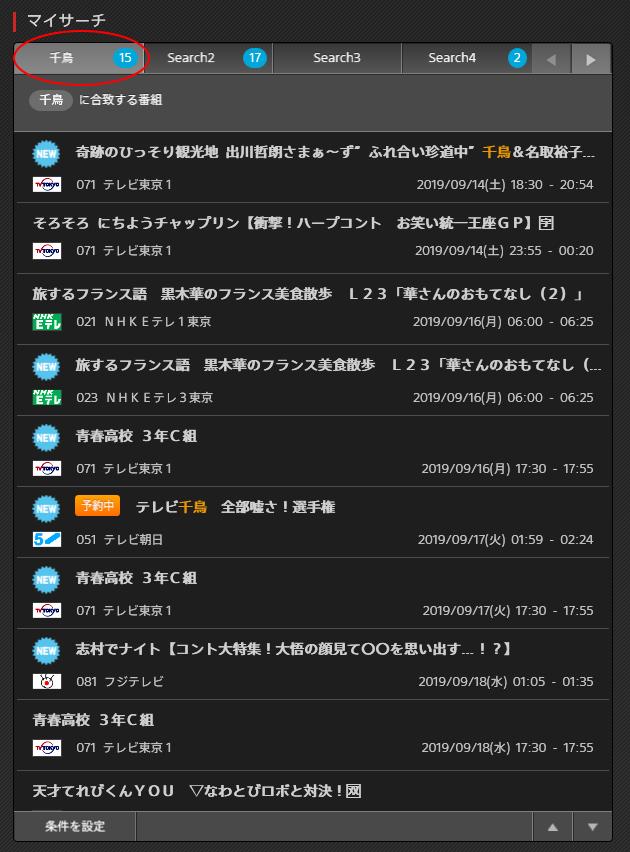 f:id:haranomachi:20190914184635j:plain