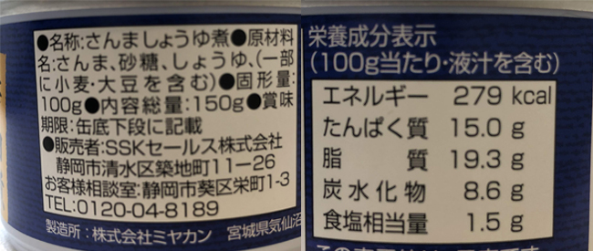 f:id:haranomachi:20190914224217j:plain