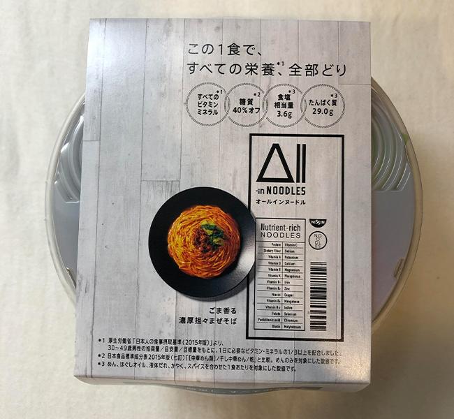 f:id:haranomachi:20190915175115j:plain
