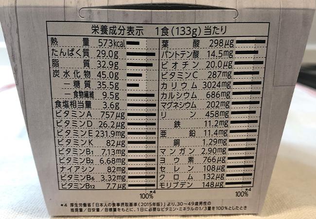 f:id:haranomachi:20190915175137j:plain