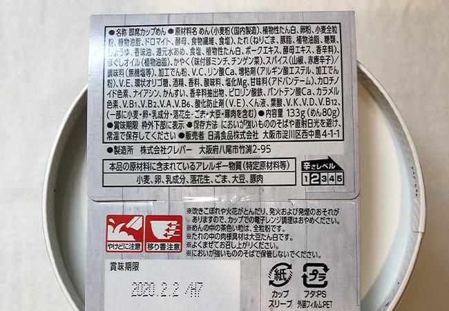 f:id:haranomachi:20190915175152j:plain