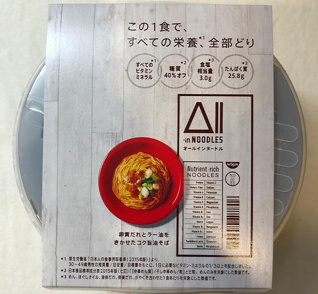 f:id:haranomachi:20190915175426j:plain