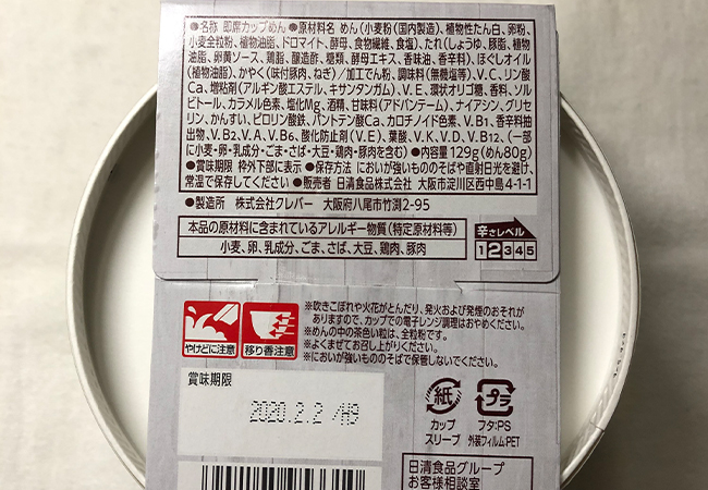 f:id:haranomachi:20190915175506j:plain