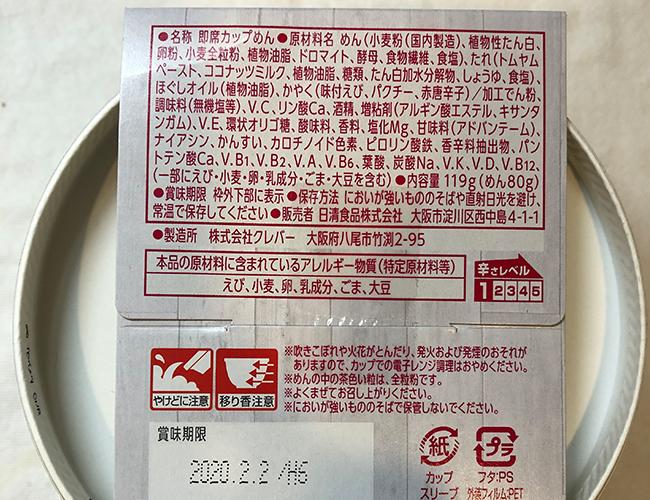 f:id:haranomachi:20190915175714j:plain