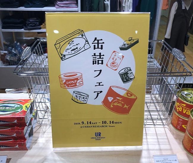 f:id:haranomachi:20190916235657j:plain