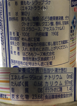 f:id:haranomachi:20190917224045j:plain