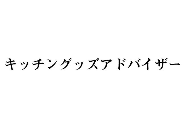 f:id:haranomachi:20190917233429j:plain