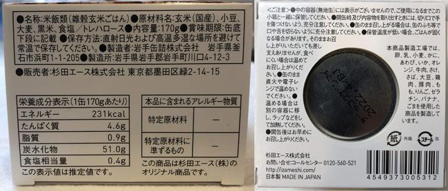 f:id:haranomachi:20190918215345j:plain
