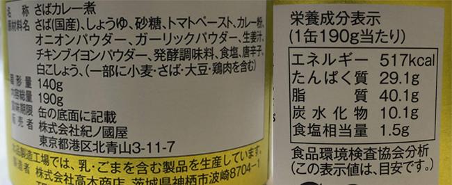 f:id:haranomachi:20190919230334j:plain
