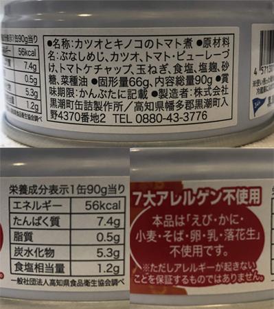 f:id:haranomachi:20190920221928j:plain