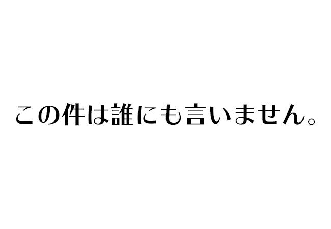 f:id:haranomachi:20190920230103j:plain