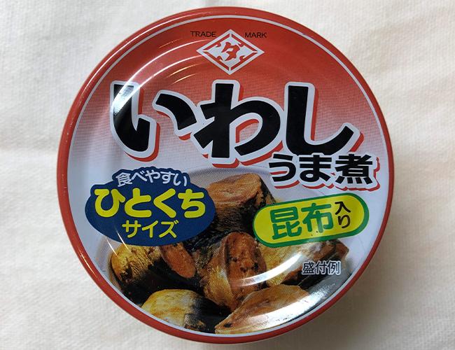 f:id:haranomachi:20190923134118j:plain