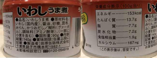 f:id:haranomachi:20190923134326j:plain