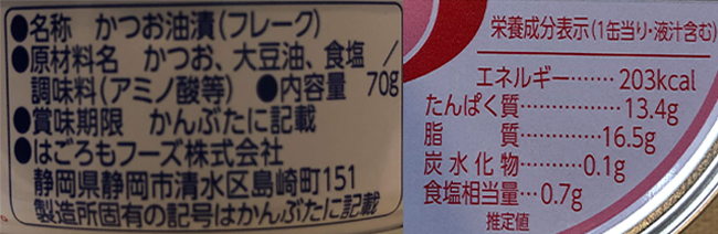 f:id:haranomachi:20190925221924j:plain