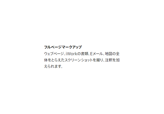 f:id:haranomachi:20190925233104j:plain