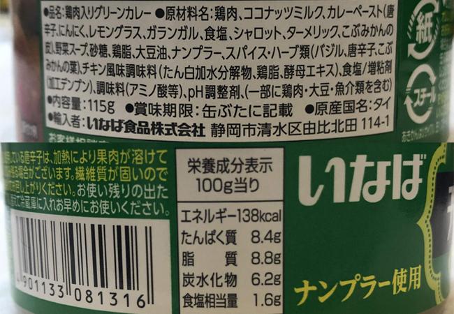 f:id:haranomachi:20190926220408j:plain