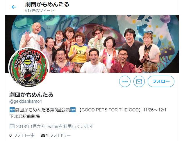 f:id:haranomachi:20190926224316j:plain