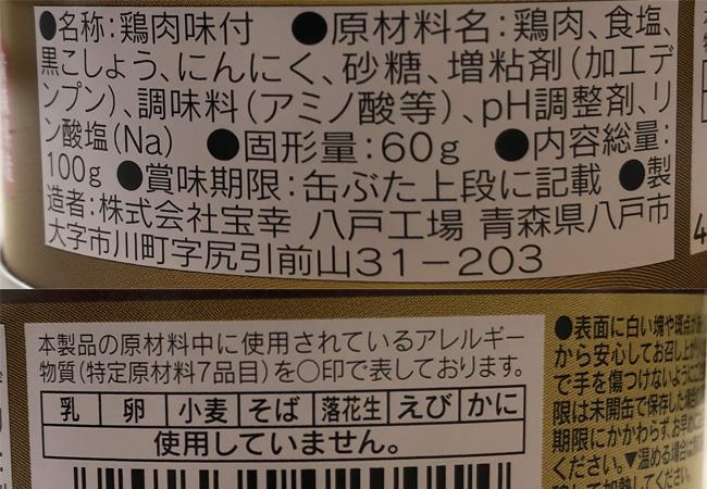 f:id:haranomachi:20190927213207j:plain