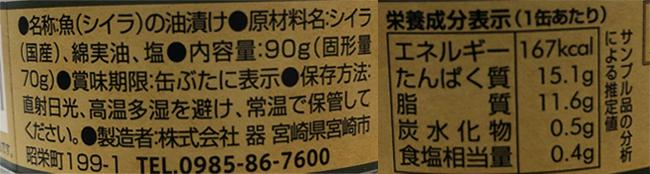 f:id:haranomachi:20190928173748j:plain