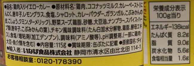 f:id:haranomachi:20190929150131j:plain