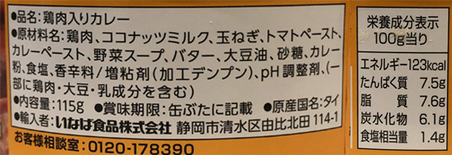 f:id:haranomachi:20190930222344j:plain