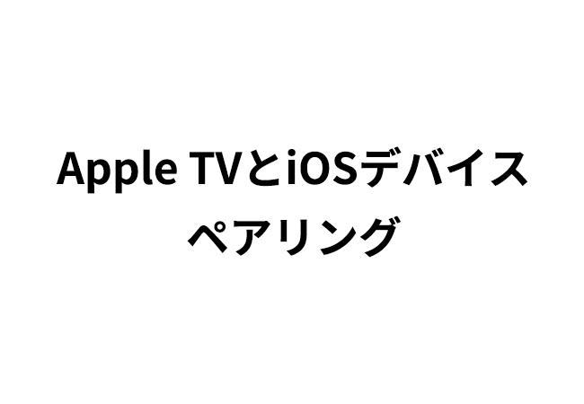 f:id:haranomachi:20191001225611j:plain