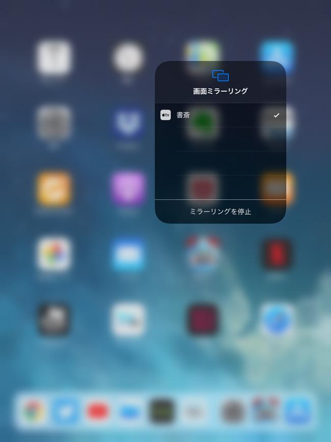 f:id:haranomachi:20191001231314j:plain