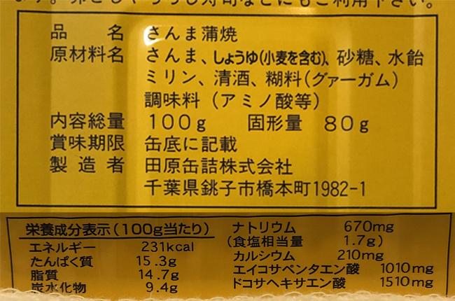 f:id:haranomachi:20191002205308j:plain