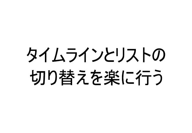 f:id:haranomachi:20191003225649j:plain