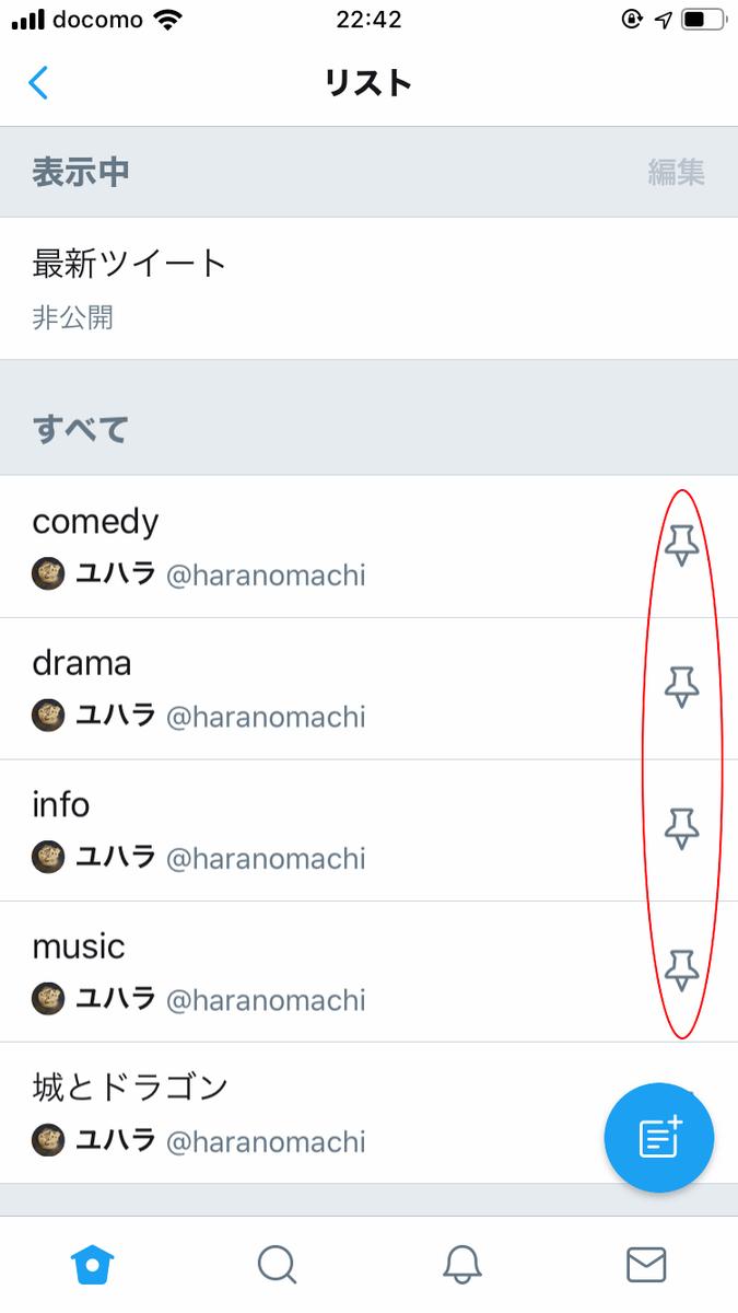 f:id:haranomachi:20191003230933j:plain
